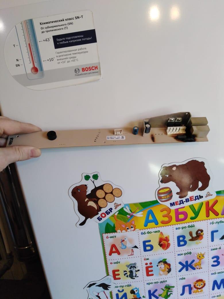 Ремонт холодильника Бош в СПб